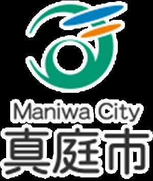 maniwa