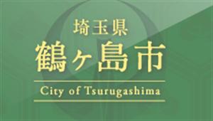 tsurugashima