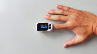 pulse oximeter8457